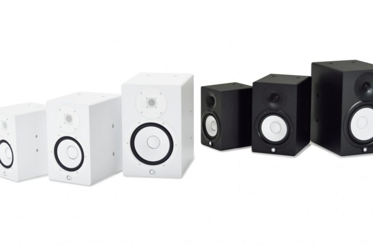 Yamaha HS-I Powered Studio Monitors